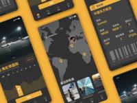 Air Tickets interface
