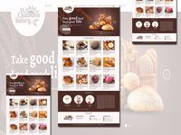 Sunmoon Bakery Website Template