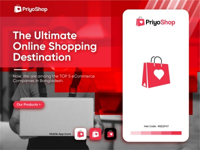 Priyoshop - Modern Logo Design for a Top Leading eCommerce Co. concept color red flat conceptual logo meaningful logo icon redesign modern modern logo shopping logo ecommerce brand identity branding logo designer logo logo design app logo app icon app