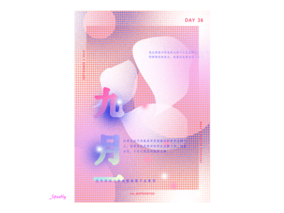 Daily Poster _36