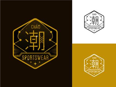 Cháo Sportswear