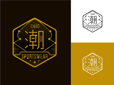 Cháo Sportswear character chinese design illustrator logo sports vintage typography