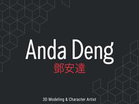 Anda Deng Brand