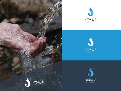 Al Reef Water - Logo