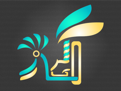 Logo - Rose Gallery