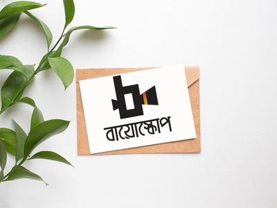 Bioscope Bangla Logo