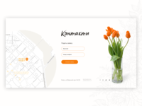 "Redesign ""Камелия"". Online flower shop. Contact and footer"