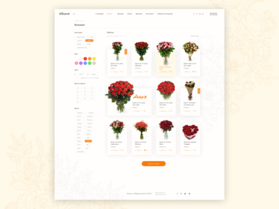 "Redesign ""Камелия"". Online flower shop. Catalog"
