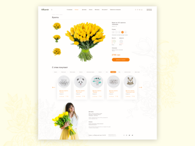 "Redesign ""Камелия"". Online flower shop. Product page"