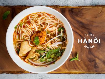 Petite Hanoi Restaurant Brand