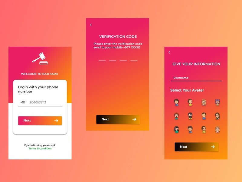Phone Authentication Screens for Android and IOS App