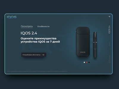 Concept for IQOS webshop shop black creative webdesign clean concept website web ux ui design