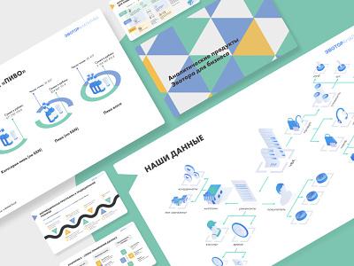 Evotor Analytics isometric illustration isometry vector adobe illustrator icons iconset illustration powerpoint powerpoint design presentation design presentation design