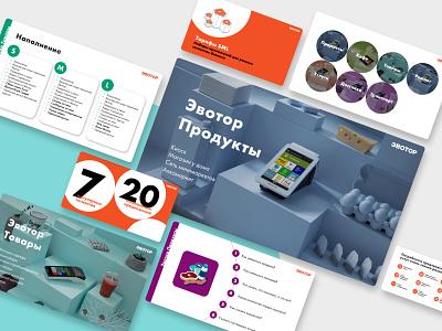 Evotor Tariffs powerpoint presentation powerpoint design powerpoint brand design uidesign presentation design presentation design