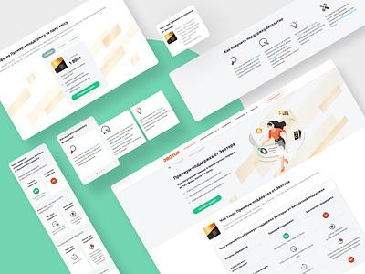 Evotor Premium Support page redesign mobile redesign website redesign website design website redesign uidesign web ui figma design