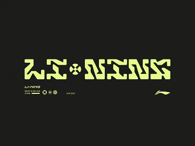 Li-Ning Type - 112420 typelove li-ning fashion type logotype typography logo