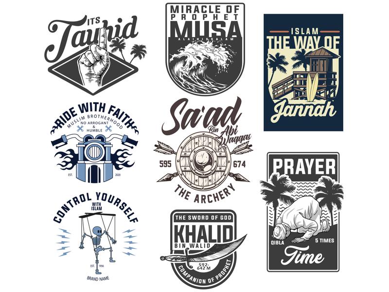 Islamic Design Project jasagraphicdesign jasadesign vector logo islamicdesign distrodakwah muslim tshirtdesign logodesign vectorart illustration
