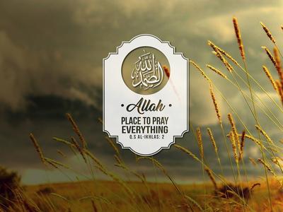 Al Ikhlas Quotes