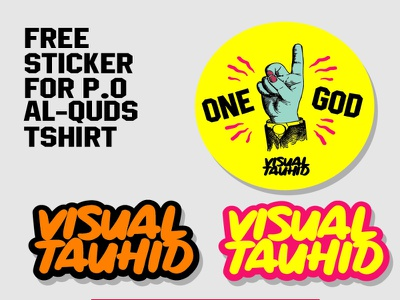 New Sticker Project muslim tauhid islamicdesign muslimart streetart stickerart stickerdesign sticker tshirtdesign logodesign illustration vectorart