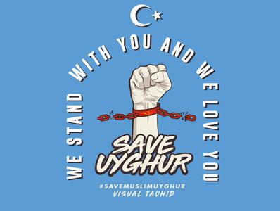 SAVE UYGHUR! weeneedkhilafah savemuslimuyghur westandwithuyghur saveuyghur muslim vectorart illustration