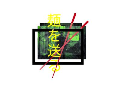 N0/D/S1 4x 100