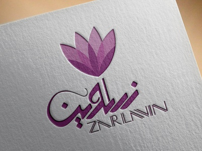 Logo design saffron logo design logodesign logotype logos logo photoshop business vector design branding