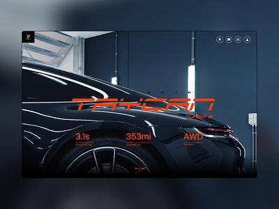 Porsche Taycan landingpage clean web design minimal