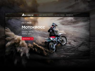 MotoRIDE First screen