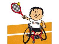 DOSB Trimmy - Rollstuhltennis