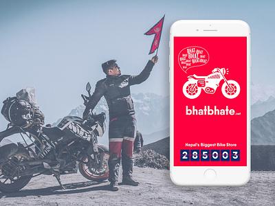 Bhat Bhate