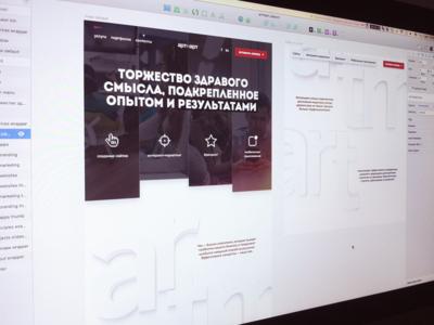 Start page sketchapp flat letters intro typography uidesign webdesign ui web