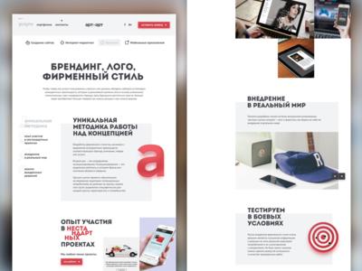 Services/branding page clean typography landing wip flat sketchapp ui web uidesign webdesign