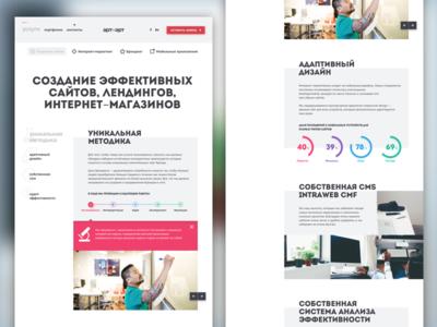 Services/websites page stats clean typography landing wip flat sketchapp ui web uidesign webdesign