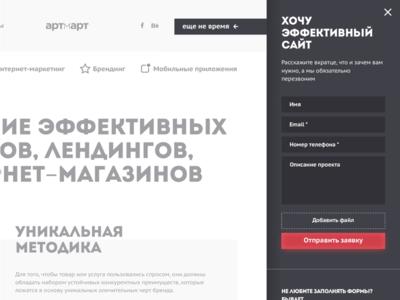Form flat sketchapp sidebar request input form uidesign ui webdesign web
