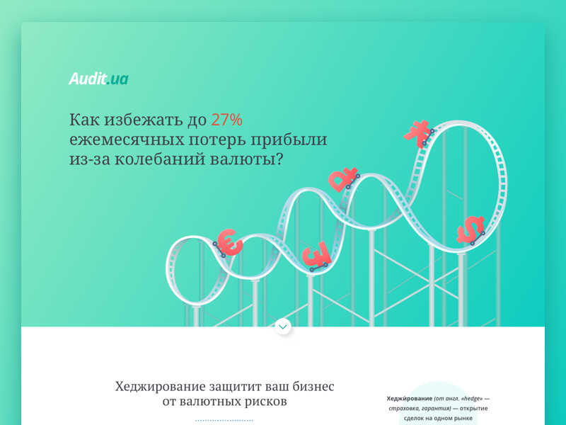 Audit landing page colorful typography illustration currency finances landing