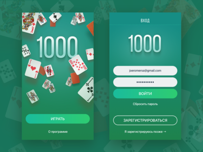 Cards game start screen game design mobile game game cards