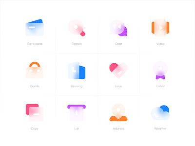 Hazy - Icon branding ui logo 图标 icon design app