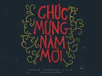 Happy Lunar New Year | Tet VietNam