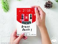 Happy New Year 2018 - L'Espace Carré d'Arts