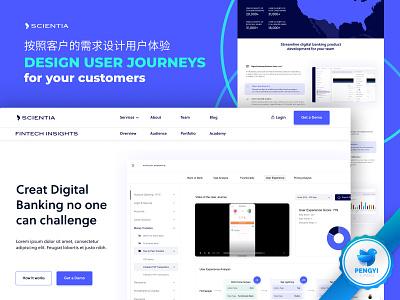 SCIENTIA CONSULTING branding logo illustration ui blue website web landing page design web design