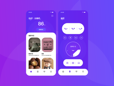 App about sleep
