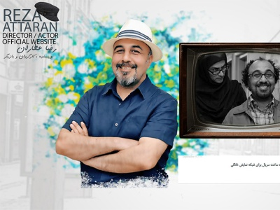 Reza Attaran Official Website ali jadidi ui webdesign reza attaran reza attaran