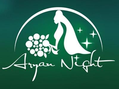 Aryan Night illustration branding logo
