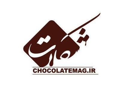 Chocolate Mag typography logo