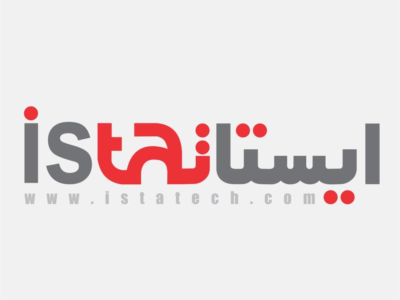 Ista Tech typography logo branding