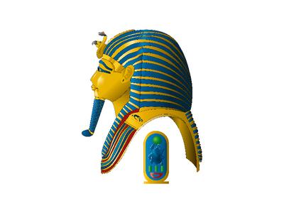 Tutankhamun illustration