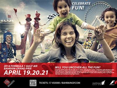 F1, Bahrain 2014 Advertising Campaign