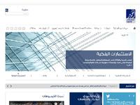Al-Khabeer Capital Website