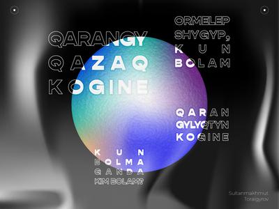 Qarangy Qazaq Kogine