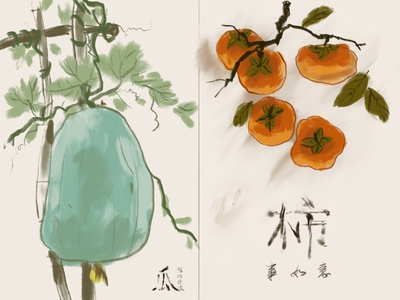 水墨風 illustration 中國新年 水墨 柿子 吉祥物 冬瓜,